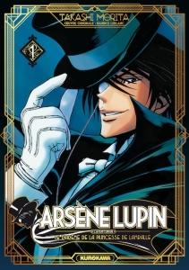 arsene-lupin-1-kurokawa